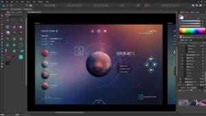ekran affinity designer orbita